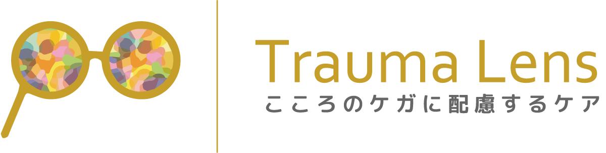 Trauma Lens